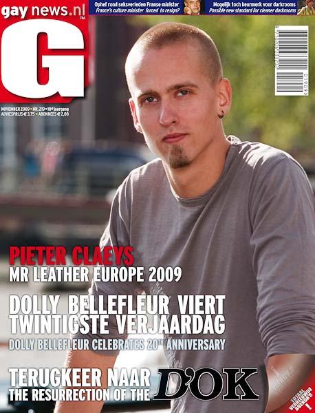 gn219-001-web