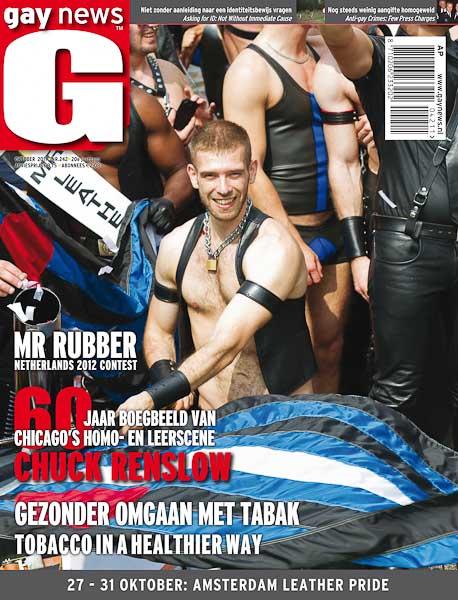 gn242-001-web